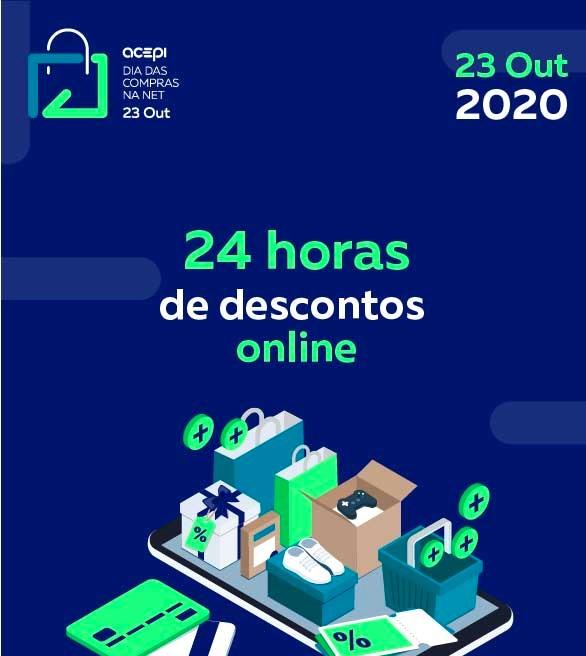 Ecommerce Portugal - Dia das Compras na Net | Digital Spirit